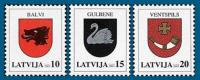 Latvia 2003 Mih. 584/86 Definitive Issue. Coat Of Arms MNH ** - Latvia