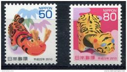 JAPAN Jahr Des Tigers MiNr. 5090-5091 Postfrisch / ** - 1989-... Kaiser Akihito (Heisei Era)