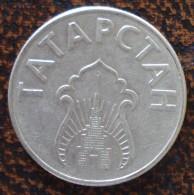(J) TATARSTAN: 20 Litres Petrol ND 1993 AU (1596)  RARE  SALE!!!!! - Tatarstan