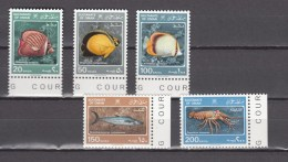 Sultanate Of Oman 1985,5V.set,fish,vissen,fische,poissons,peche,peces,pesce,MNH/Postfris(A2740) - Poissons