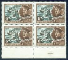RUSSIA 1962 USSR Stamp MNH ** VF Mi 2577 GADZHIEV GADJIEV SUBMARINER SUBMARINE SOUS-MARIN U BOOT NAVY NAVAL WW2 GUERRE