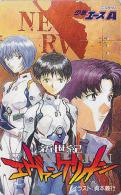Télécarte Japon - MANGA - EVANGELION - ANIME Japan Cinema Movie Phonecard - Kino Telefonkarte - 7076 - Cinema