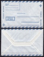 1980's Hungary - AIR MAIL PAR AVION Cover Letter Envelope - Not Used