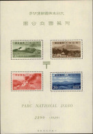 Japan Scott #293a, 1939, Never Hinged