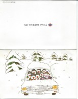 Double Card.NISSAN Automobile,cars,Japan,Navidad.Christmas.New Year.Advertising - Publicité