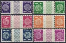 K 490 ISRAEL  XX  YVERT NRS 38/41C MET TUSSENPANEEL ZIE SCAN COTE € 30,00 - Israel