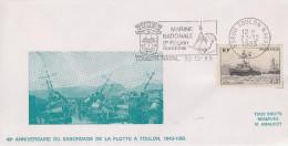 Enveloppe   40éme  Anniversaire  Du  Sabordage  De  LA  FLOTTE  à  TOULON  1983 - Guerre Mondiale (Seconde)