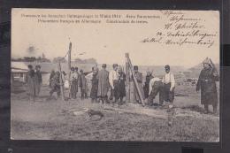 S57 /  Franzosen Gefangenenlager Wahn B. Bonn Prisonniers Kriegsgefangenenlager 1915 - Greiz - Guerre 1914-18