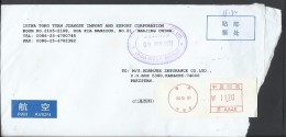 Nanging China Meter Mark Air Mail Postal Used Cover Nanging To Pakistan - 1949 - ... République Populaire