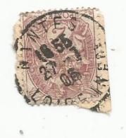 G-I-E , Tiimbre , 2 Centimes , 2 C , République Française , Postes ,  Oblitération NANTES - France