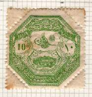THESSALIE - Local Post Stamps