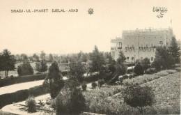 AFGHANISTAN - SIRADJ UL IMARET DJELAL ABAD - Afghanistan