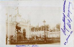 59  LILLE  FOIRE EXPOSITION DE LILLE CARTE PHOTO 1902  PAVILLONS - Lille
