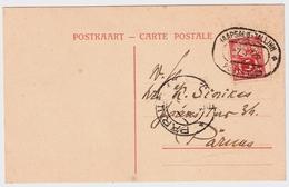 1926, Bahnpost  , #6099b - Estland