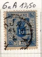 ISLANDE ISLAND ANCIENNE COLLECTION - Islande
