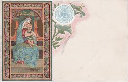 Jesus Christus Deus Homo-Vivit Regnat Imperat  (carte Non Divisée) - Jesus