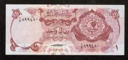 Qatar - 1 Rial 1973  - P 1 UNC - Qatar