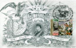 13262 Italia, Maximum  2011  Giuseppe Garibaldi  (photo) - Maximumkarten (MC)