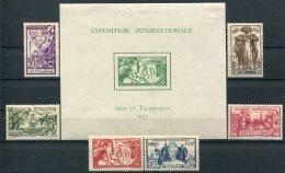 Ets Français De L'Océanie                  121/126  *  +  Bloc  1  * - Oceania (1892-1958)
