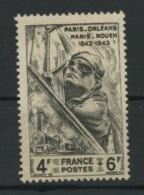 FRANCE - CHEMIN DE FER PARIS ORLEANS - N° Yvert 618** - France