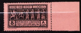 GRAND LIBAN TAXE  N° 34 NEUF** LUXE SANS CHARNIERE / MNH - Postage Due