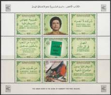 LIBYE 1984 - N° 1364 à 1372 - Neufs** (Livre Vert - Green Book) Série Complète En Feuillet - Libyen