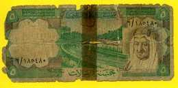 *** ARABIE SAOUDITE - SAUD ARABIAN **** 5 Ryals - Arabie Saoudite