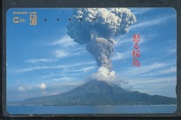 Japan  Telefonkarte -Vulkan * 390-01712 * Japan  Phonecard - Volcans