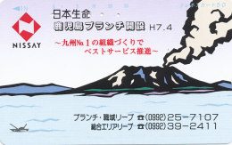 Japan Balken Telefonkarte -Vulkan * 390-904 * Japan Front Bar Phonecard - Vulkane