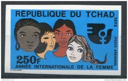 TSCHAD / MiNr. 709 / Internationales Jahr Der Frau / Geschnitten / Postfrisch / ** - Tschad (1960-...)