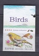 COREE DU NORD 2012 4144 Non Dentelé ** OISEAUX INSECTES - Pájaros