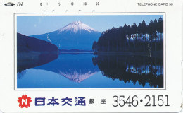 Japan  Telefonkarte -Vulkan * 110-172885 * Japan Phonecard - Vulkane