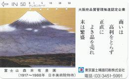 Japan  Telefonkarte -Vulkan *330-40669 * Japan Phonecard - Vulcani