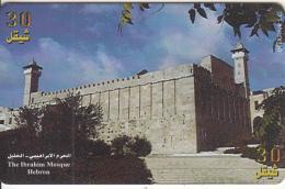 PALESTINE(chip) - The Ibrahim Mosque, Tirage 50000, 05/99, Used