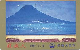 Japan  Telefonkarte -Vulkan *110-184611 * Japan Phonecard - Volcans