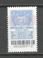 Serbia 2016. 50 Dinara Revenue Tax Stamp With Hologram MNH - Servië