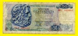 *** GREECE - GRECE *** 50 Drachmes - Griekenland