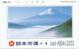 Japan  Telefonkarte -Vulkan *110-147591 * Japan Phonecard - Volcans