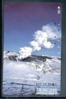 Japan  Telefonkarte -Vulkan *110-48995 * Japan Phonecard - Volcans