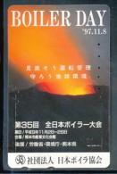 Japan  Telefonkarte -Vulkan *110-194071 * Japan Phonecard - Volcans