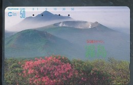 Japan  Telefonkarte -Vulkan *390-01714 * Japan Phonecard - Volcans