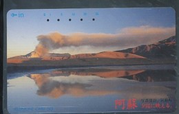Japan  Telefonkarte -Vulkan *390-5797 * Japan Phonecard - Volcans
