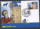 ITALIA - FDC CARTOLINA MAXIMUM CARD 2012 - LUNARIO BARBANERA DI FOLIGNO - 281 - 282 - 283 - Maximum Cards