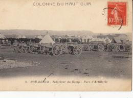 Bou Denib Interierur Du Camp  Parc D Artillerie - Morocco