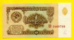 *** URSS *** 1 Rouble 1961 *** Comme Neuf - Russia