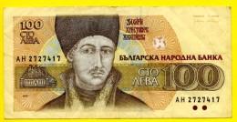 *** BULGARIE *** Deux Billets : 20 Leva Et 100 Leva - Bulgaria