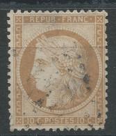 Lot N°32210     Variété/n°36, Oblit GC, Grosse Tache Blanche Sous Le Nez - 1870 Siege Of Paris