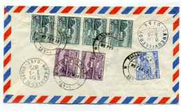 Registred Letter From SIALKOT CITY ( Pakistan ) / 1975 / Several Pakistan Stamps - Pakistan