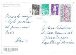 France Via Macedonia.postcard 1997. Nice Stamp.motive - Sport And Marianne - France