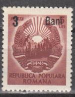 ROMANIA   SCOTT NO. 831     USED    YEAR  1952 - 1948-.... Repúblicas